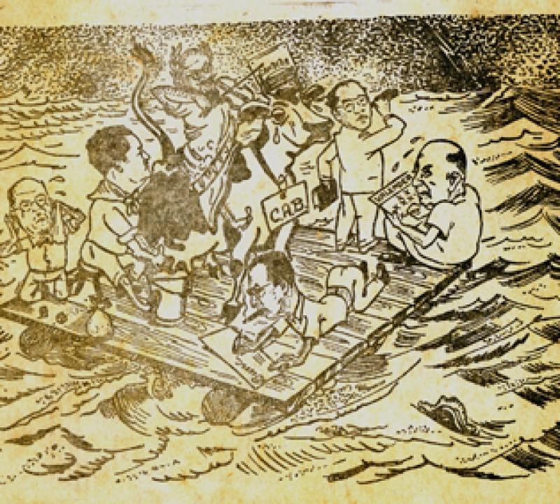 Lorito Real 17-6-1949